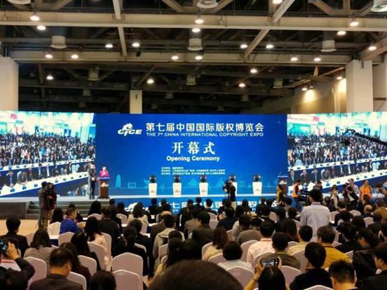 方正字库亮相第七届中国国际版权博览会 展示汉字之美