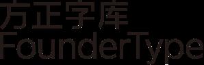 方正字库logo