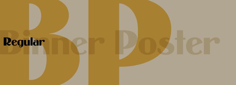 Binner Poster™