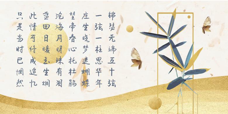 方正字迹-欧阳长迪楷书