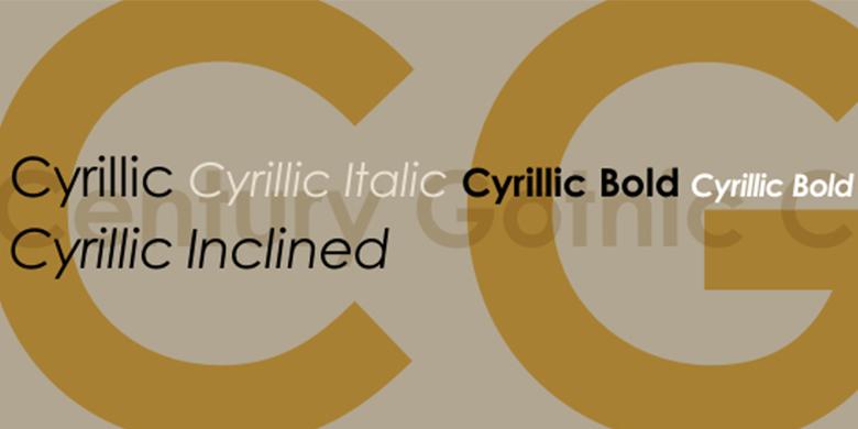 Century Gothic™ Cyrillic